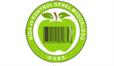 Gıda Güvenliği Bilgi Sistemi